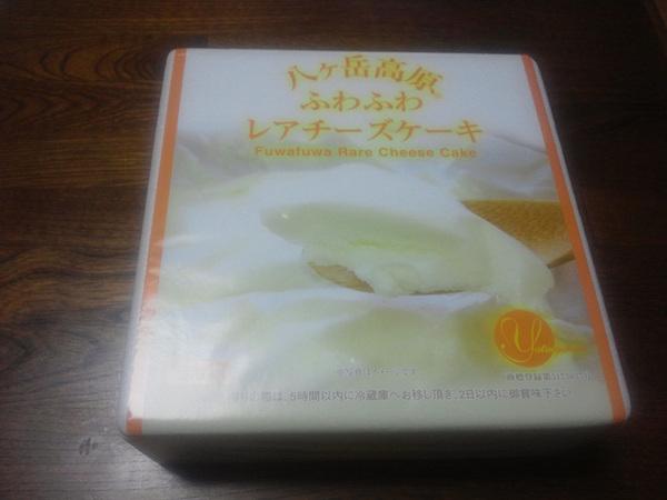 八ヶ岳高原ふわふわレアチーズケーキ