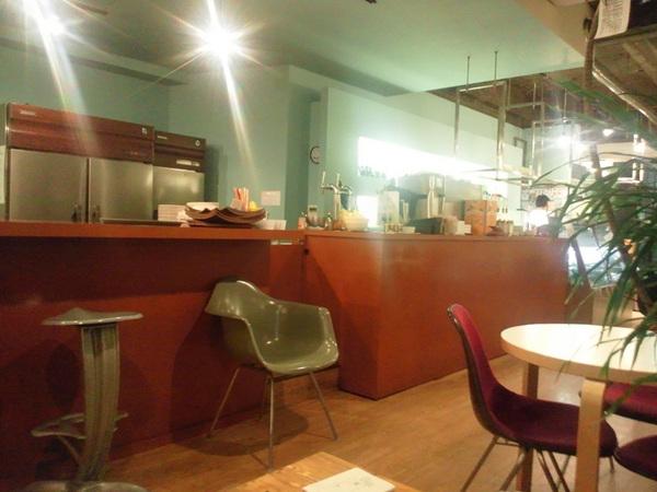 ConcourseCafe