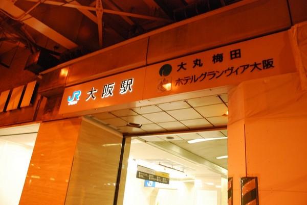 早朝のJR大阪駅