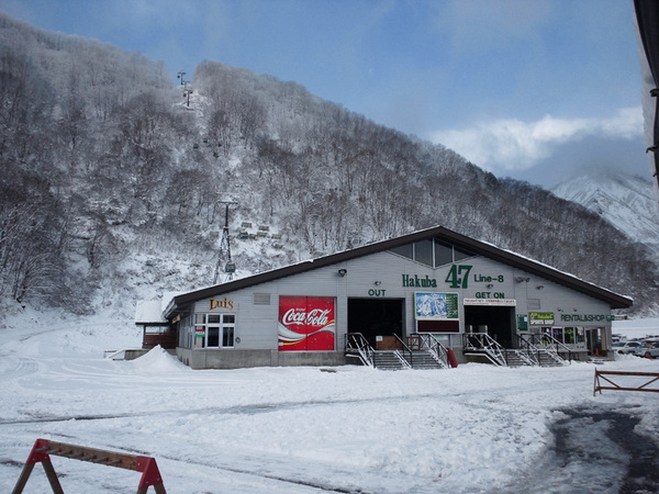 白馬, Hakuba47 WINTER SPORTS PARK, スキー